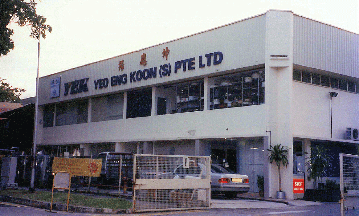 yeo eng koon office